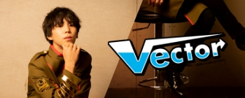 Vector(ヴェクトル)ダンス&ヴォーカルボーイズユニット